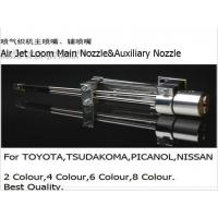 Best TOYOTA PICANOL TSUDAKOMA Air Jet Loom Main Nozzle wholesale