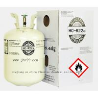 Wholesale refrigerant HC-R22A (AS R443a) from china suppliers