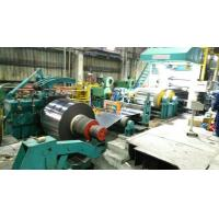 Buy cheap Q195, Q215M 08A1 1150mm Skin Pass Mill  Carbon Steel from wholesalers