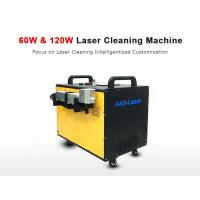 Wholesale 60W 120W Laser Cleaning Equipment For Hotels / Garment Shops / Building Material Shops from china suppliers