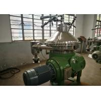 Wholesale Easy Operating Conical Disc Centrifuge , Centrifugal Oil Water Separator from china suppliers