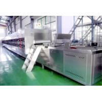 Wholesale Industrial Cake Production Line , Automatic Cake Making Machine Economic from china suppliers