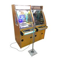 Wholesale Two Players Online Claw Machine Coin Pusher Game 71*88*165CM 150W from china suppliers