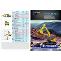 Wholesale XCMG construction machinery Excavator XE700C from china suppliers