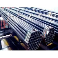 Buy cheap ASTM A179 Seamless Steel Tube from wholesalers