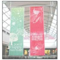 Wholesale Hanging Mesh Banner from china suppliers