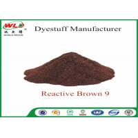 Cotton Fabric Textile Reactive Dyes Reactive Red Brown K-B3R C I Reactive Brown 9