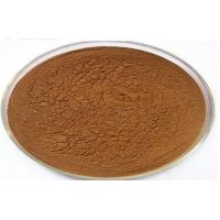Wholesale 7732 18 5 Red Bean Extract Powder C12H14 N2 O2 To Promote Water Metabolism from china suppliers