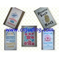 Buy cheap pp woven flour bag, plastic bags for feed packing, pe coated woven sack from wholesalers