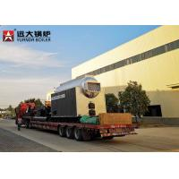 Wholesale 1000Kgs Industrial Biomass Steam Boiler Used For Rice Mill Boiler , High Efficiency from china suppliers
