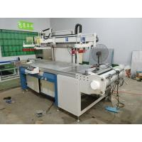 Touch Screen Silk Screen Machine ,  Roll To Roll Flat Bed Screen Printing Machine for sale