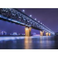 Buy cheap Stainless Steel Bridge Anti Corrosion Rust Prevention Paint Colors Spray Paint from wholesalers