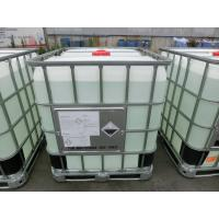 China good effective high quality dispersant JL-2000 for sale