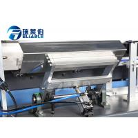 China CE Approved PET Bottle Blowing Machine , Full Automatic Plastic Bottle Blowing Machine on sale