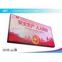 Wholesale High Brightness Outdoor Advertising LED Display For Building / Stadium from china suppliers