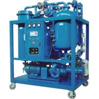 Wholesale Turbine Oil Purifier Oil Purification Oil Filtering Oil Treatment Syst from china suppliers