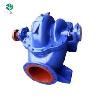 China horizontal double suction split case centrifugal pump with motors and engines for sale