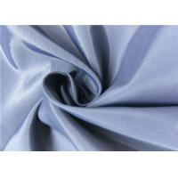 40D * 75D 48%N Soft Nylon Fabric , 104GSM Plain Style Breathable Nylon Fabric