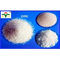 Wholesale ISO Approval E466 Food Grade Cellulose Thickener CMC - LV CMC - HV from china suppliers