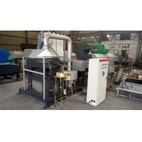 Wholesale Crushing Scrap Copper Wire Recycling Machine With Removable Hopper 400-500kg/h from china suppliers