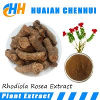 Buy cheap Rhodiola Rosea Extract Salidroside,Rosavins Rhodiola root Extract Salidroside from wholesalers