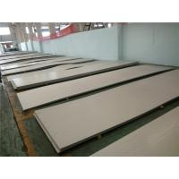 Wholesale Corrosion Resistant Polished Stainless Steel Plate High Strength from china suppliers