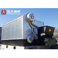Quality Safe Green Biofuel Biomass Wood Fired Steam Boiler Sawdust Burner 2 Ton - 40 Ton for sale