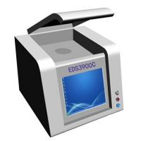 Wholesale Professional Metal/Gold Analyzer For testing all the elements from china suppliers