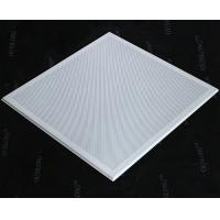 China Open Frame Lay In Ceiling Tiles, Micro Perforated T Bar Suspended False Ceiling Panel 595x595mm on sale