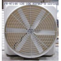 Wholesale wall mounted machine made shell FRP exhaust fan from china suppliers