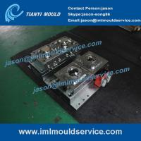 Buy cheap plastic sweet packaging containers mould with iml-labels,pp thin walls plastic from wholesalers