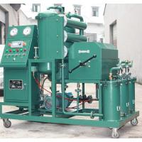 Used Vegetable Cooking Oil Purifier Machine