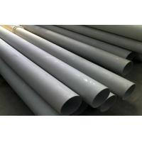 Best AP Finished Seamless Stainless Steel Pipe ASTM A312 AISI304 304L 316L SS Pipe wholesale