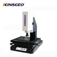 China 108mmu CMS-200 Coordinate Measuring Instrument , Coordinate Measure Machine 0.001mm Accuracy for sale