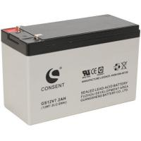 Wholesale 12v 7AH battery,12v 7AH  SLA motorcycle battery from china suppliers