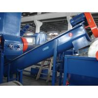 China Professional PET Plastic Washing Machine / PE film Recycling Machinery for Small Plant on sale