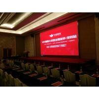 Wholesale Indoor Seamless Indoor P4 Front Service LED Display With Magnetic Led Module from china suppliers
