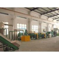 China Plastic Film Crushing and Washing Line (FS200) on sale