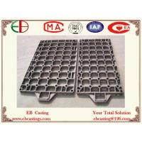 Wholesale 1.4823 Lost Wax Process Material Tray Parts For Atmosphere Furnaces EB22004 from china suppliers
