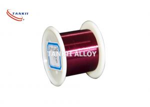 Wholesale Composite Insulation Coating Enameled Wire For Chemical Engineering from china suppliers