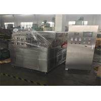 Wholesale 15000L Four Piston High Pressure Homogenizer For Dairy Factory CE Certificate from china suppliers