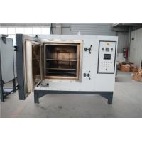 Wholesale 20KW Power Air Circulation Furnace For MLCC Zircon Ceramics Binder Removal from china suppliers