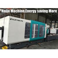 Wholesale High Efficiency HDPE Injection Molding Machine , Plastic Can Making Machine from china suppliers
