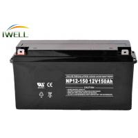 Wholesale VRLA Lead Acid 12V 150Ah Gel Battery Wind Power Storage Batteries from china suppliers