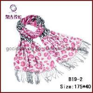 China 2012 Fashion Leopard Belly Dance Scarf (B19-2) on sale