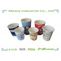 Wholesale 220ml - 500ml Hot Disposable Coffee Paper Cups with Customized Logo Printing from china suppliers