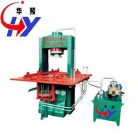 Wholesale Road-rim block machine HY-150K from china suppliers