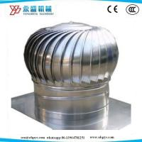 China Industry Workshop Wind Roof Turbo Ventilator No PowerExhaust Fan 600mm Size Stainless Steel Material for sale