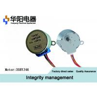 Durable 35BYJ412 Mini Stepper Motor Brushless DC For High Speed Dome / Stage Lighting