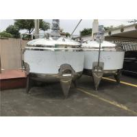 Wholesale Steam Electric Heated Mixing Vessel, Stainless Steel Milk Cooling Tank from china suppliers
